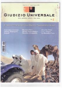 n° 4 | Luglio/Agosto 2005