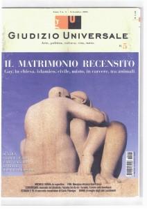 n° 5 | Settembre 2005