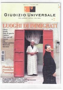 n° 7 | Novembre 2005