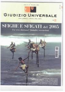n° 8 | Dicembre 2005