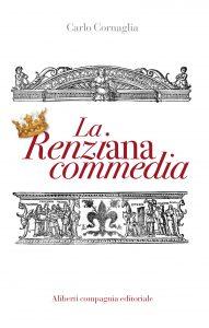 LaRenzianaCommedia_copertina definitiva